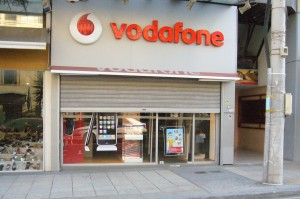 Main Vodafone shop Iraklio, Crete