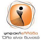 logo-digital-greece